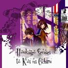 Houkago Sensei to Koi ni Ochiru