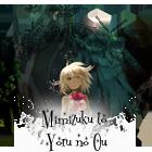 Mimizuku to Yoru no Ou.png