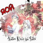 Natsu Kimi ga Saku.png