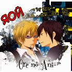 Ore-no-Ani.png
