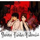 Shinrei Tantei Yakumo.png