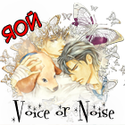 Voice or Noise