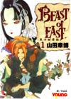 Beast of East1
