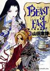 Beast of East3