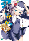 Boku wa Tomodachi ga Sukunai4.jpg