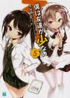 Boku wa Tomodachi ga Sukunai5.jpg