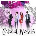 цвет женщины.png