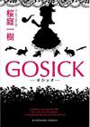 Gosick9.jpg