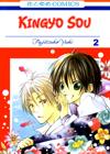 Kingyo Sou2