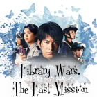 Library Wars The Last Mission.png
