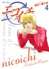 Nicoichi_v04