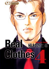 Real Clothes4